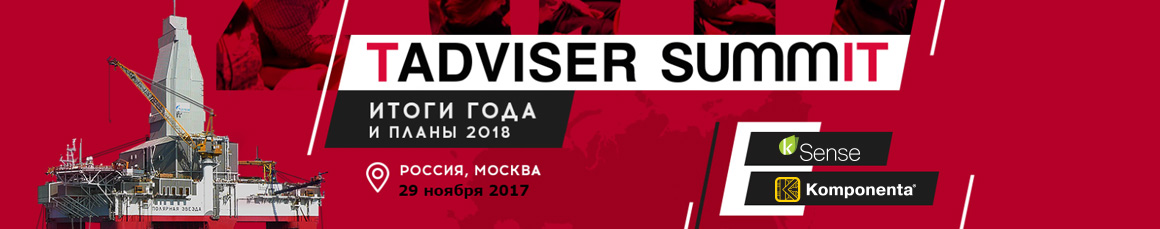 «Компонента» – спонсор саммита Tadviser Summit 2017